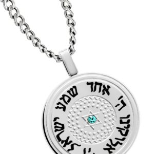 Shema-Israel-Prayer-Pendant-Necklace-Stainless-Steel-Silver-Tone-Blue-CZ-Shma-Choice-Lengths-Necklace-18-20-24-28-B014RLJP44